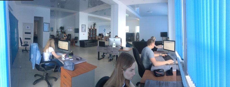 офис iq-maxima